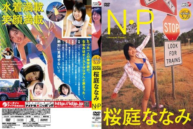 YMLP-4 Nanami Sakuraba 桜庭ななみ N・P