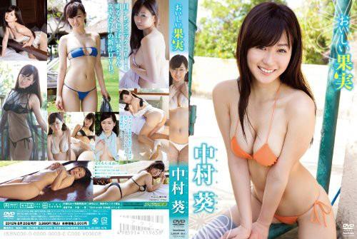 TSDV-41450 おいしい果実 中村葵