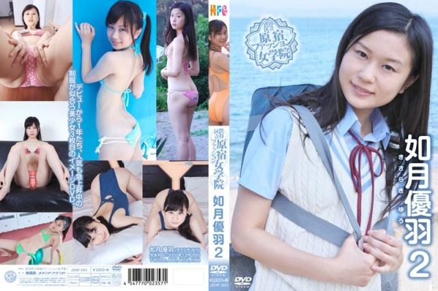 JSHF-003 渋谷区立原宿ファッション女学院 2 如月優羽