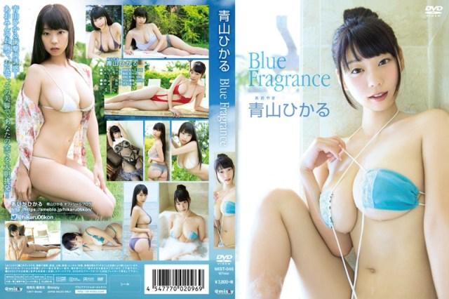 MIST-046 Blue Fragrance 青山ひかる