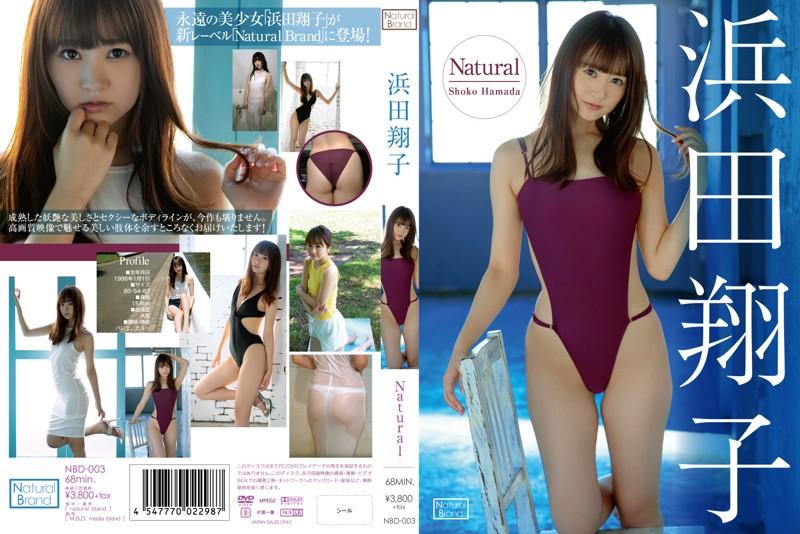 浜田翔子 / Natural [DVD]
