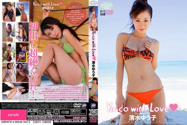 MMA-060 Yu-co with Love 清水ゆう子