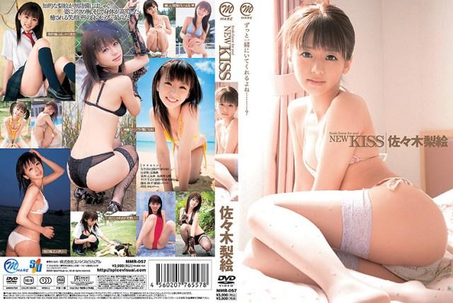 MMR-057 NEW KISS 佐々木梨絵