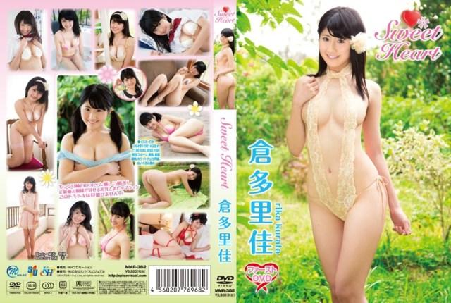 MMR-382 Sweet Heart 倉多里佳