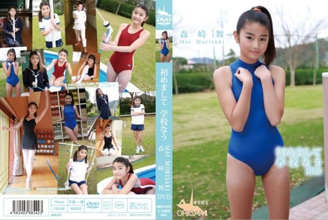 ORGA-027 Mai Morisaki 森崎舞 初めまして 学校なう