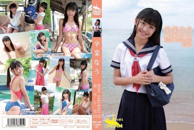 ORGA-029 Hina Sakuragi 桜木ひな 卒業なう