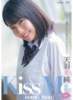 Kiss Me 天羽希純