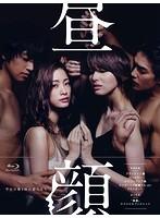 昼顔〜平日午後3時の恋人たち〜Blu-ray BOX (ブルーレイディスク)