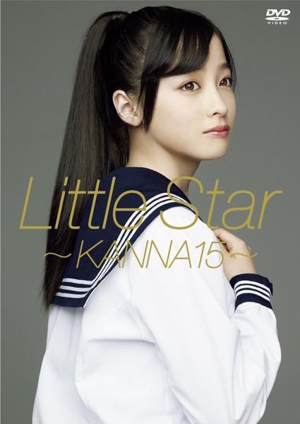 YRBS-90012 Kanna Hashimoto 橋本環奈 Little Star ~KANNA15~