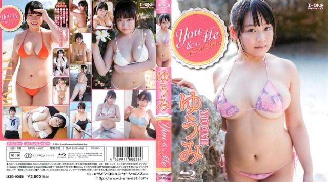 LCBD-00658 You&Me 〜ハニカミ少女 ゆうみ