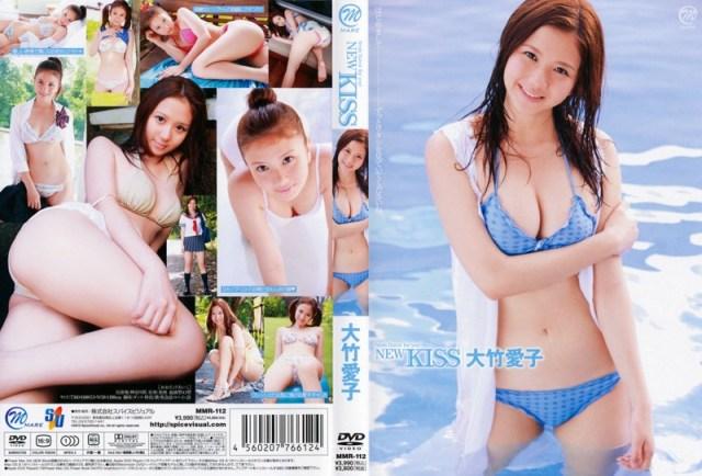 MMR-112 NEW KISS 大竹愛子