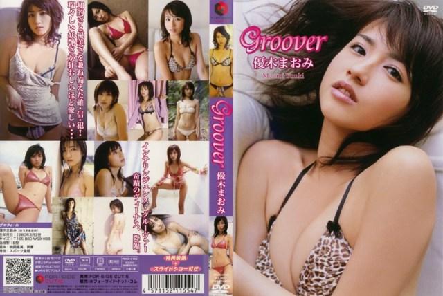 FDGD-0182 Maomi Yuuki 優木まおみ Groover
