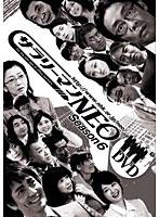 サラリーマンNEO SEASON-6 DVD-I