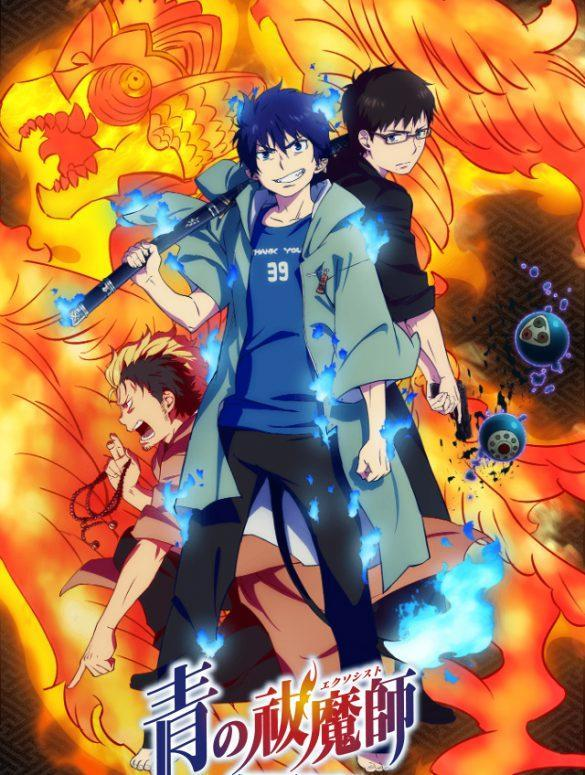 blue exorcist kyoto saga tv series