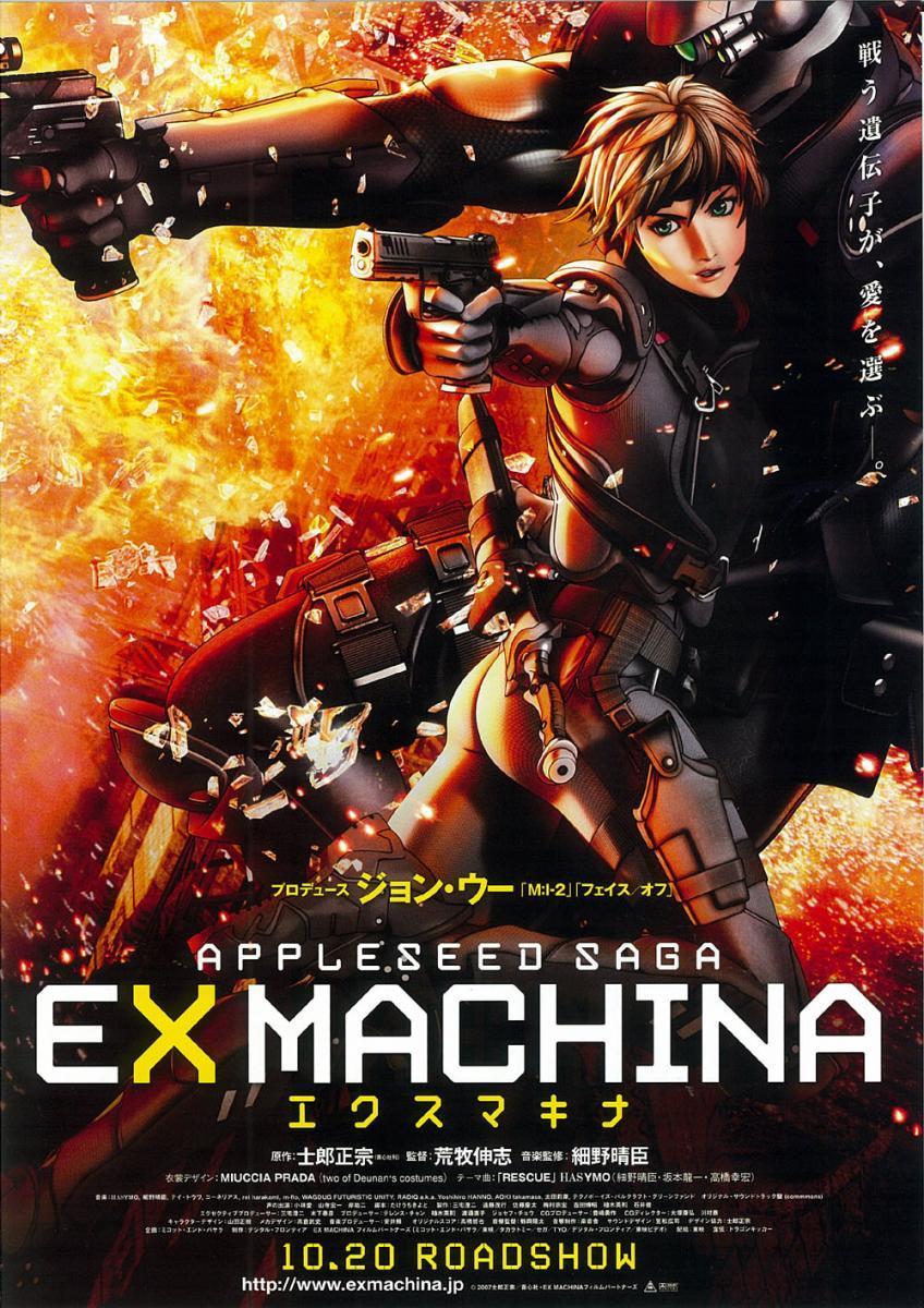 """Résultat de recherche d'images pour """"appleseed ex machina movie poster"""""""