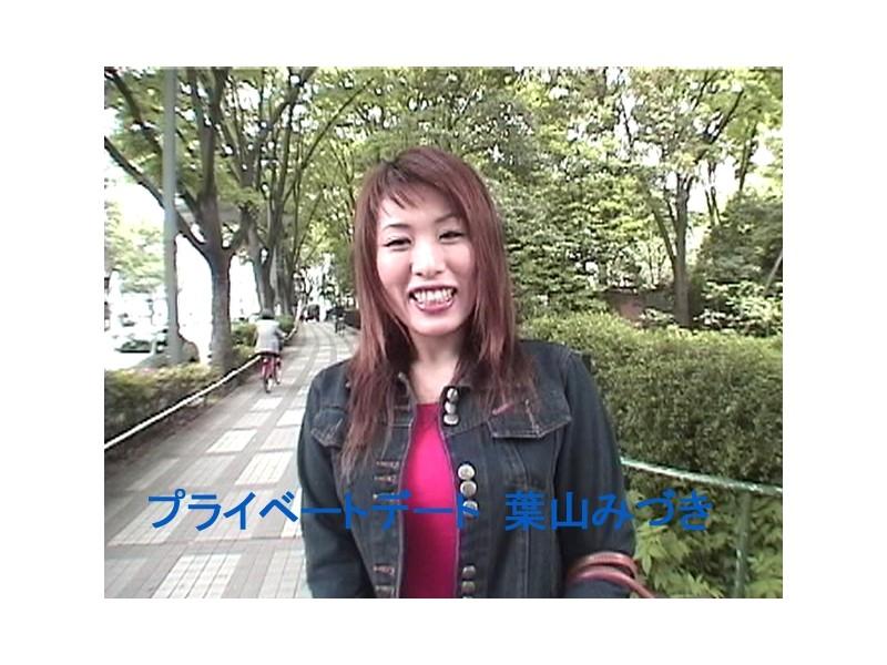 TT-218 プライベートデート 葉山みづき - JavBus