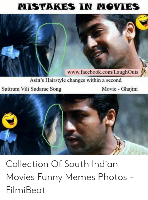 South Indian Movie Funny : south, indian, movie, funny, Memes, About, Indian, Movies, Funny