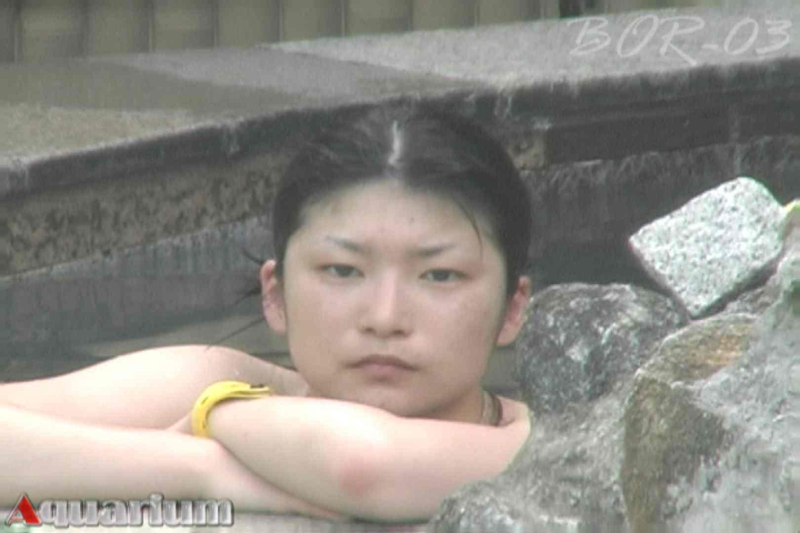 Aquaな露天風呂Vol.481 OL 35畫像   無料でおまんこ