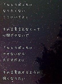 歌 歌詞 戀愛系の畫像202點|完全無料畫像検索のプリ畫像 byGMO