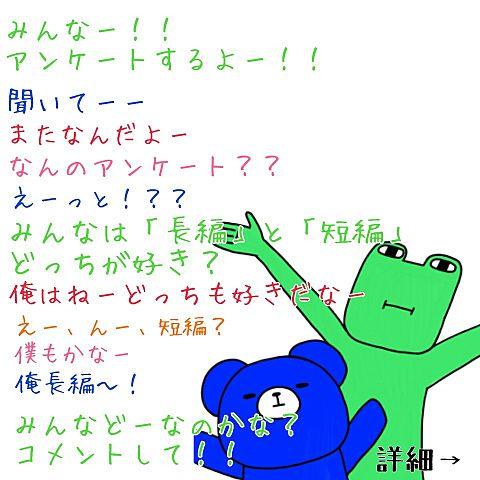 50+ Hey Say Jump Line 一 言 コメント - できる