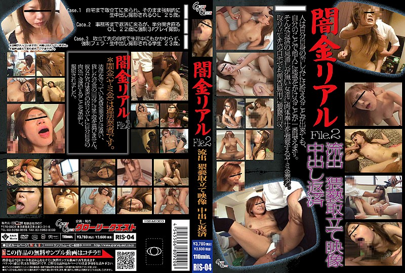 RIS-04: Real Black Market File 2 Leaked Filthy Creampie Dept Collection Movie