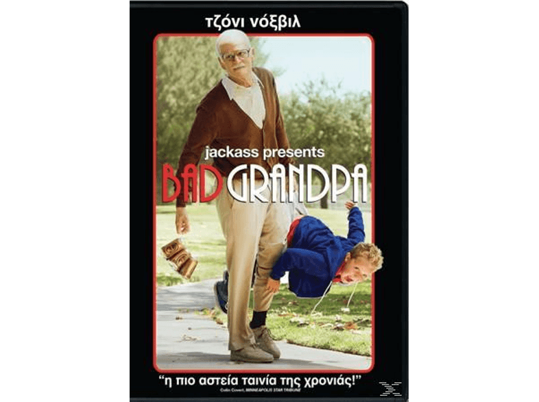 PARAMOUNT Jackass Presents Bad Grandpa
