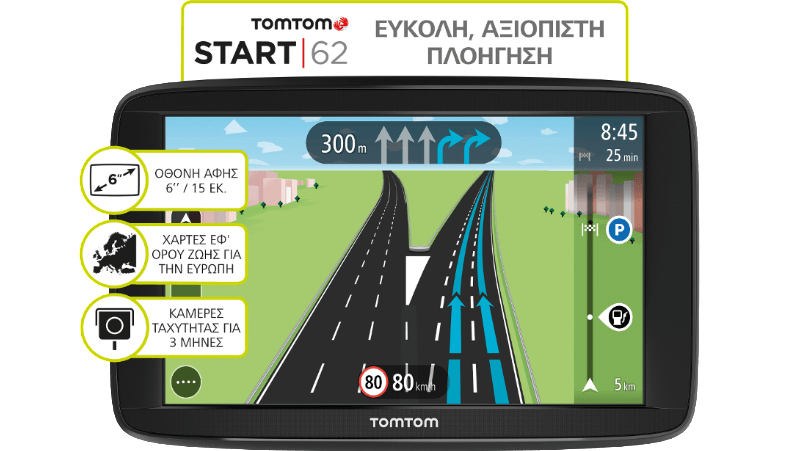 TOM-TOM Start 62 EU - (1AA6.002.03)