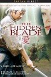 La espada oculta