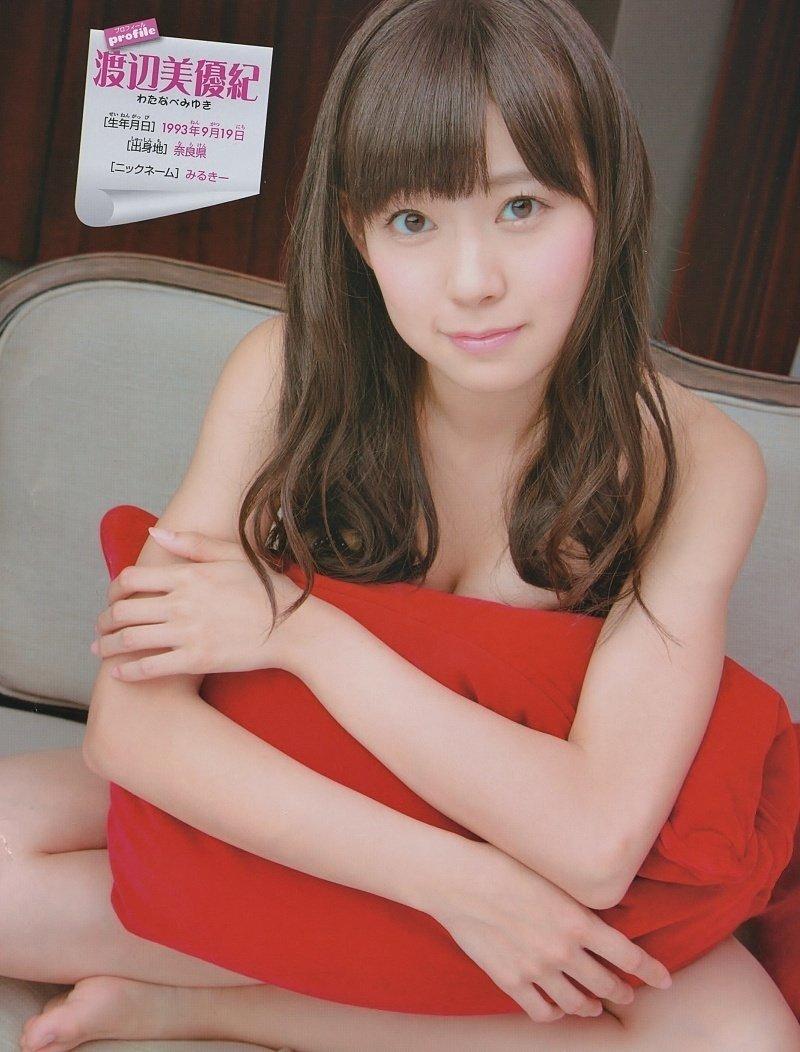 Miyuki Watanabe's Feet