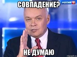 """Вінник спікеру МЗС РФ Захаровій: """"Скажіть, а чому над Кремлем майорить прапор армії Власова?"""" - Цензор.НЕТ 475"""