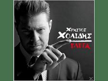 Χρήστος Χολίδης - ΕΛΕΓΑ [CD]