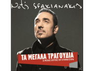 Notis Sfakianakis - Τα Μεγάλα Τραγούδια [CD]