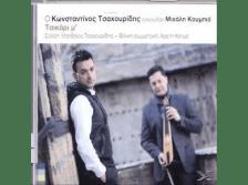 Τσαχουρίδης Κωνσταντίνος, Μιχάλης Κουμπιός - Τσικαρι Μ' [CD]