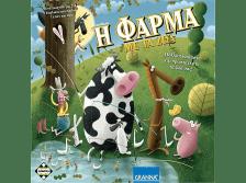 KAISSA Η Φάρμα με τα Ζώα