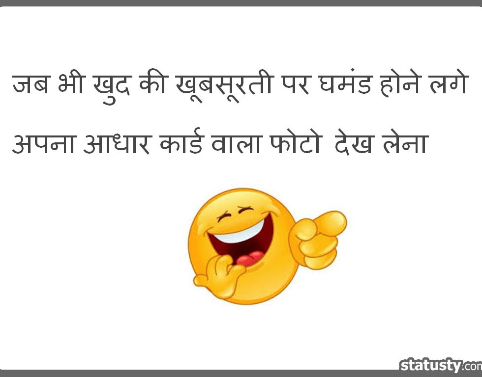 Best Attitude Quotes For Friends In Hindi The Christmas Tree