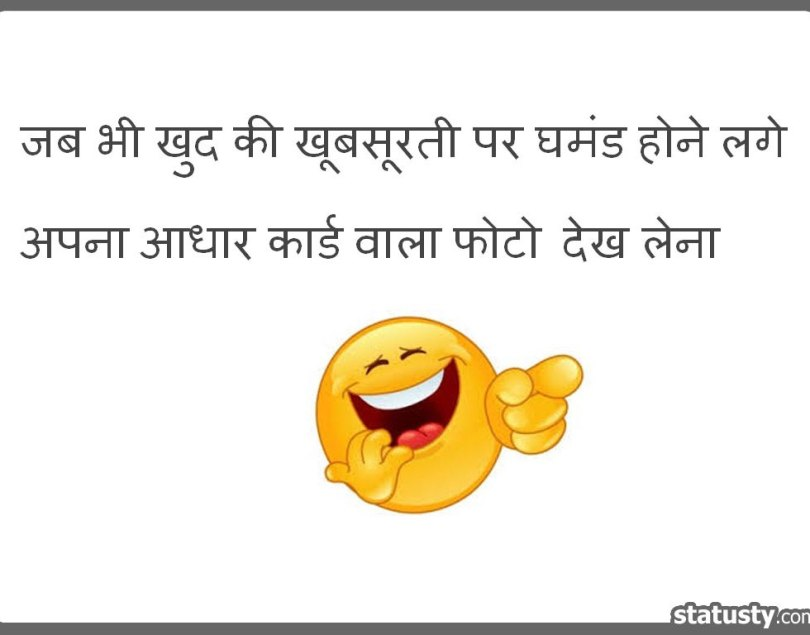 Best Attitude Quote In Hindi