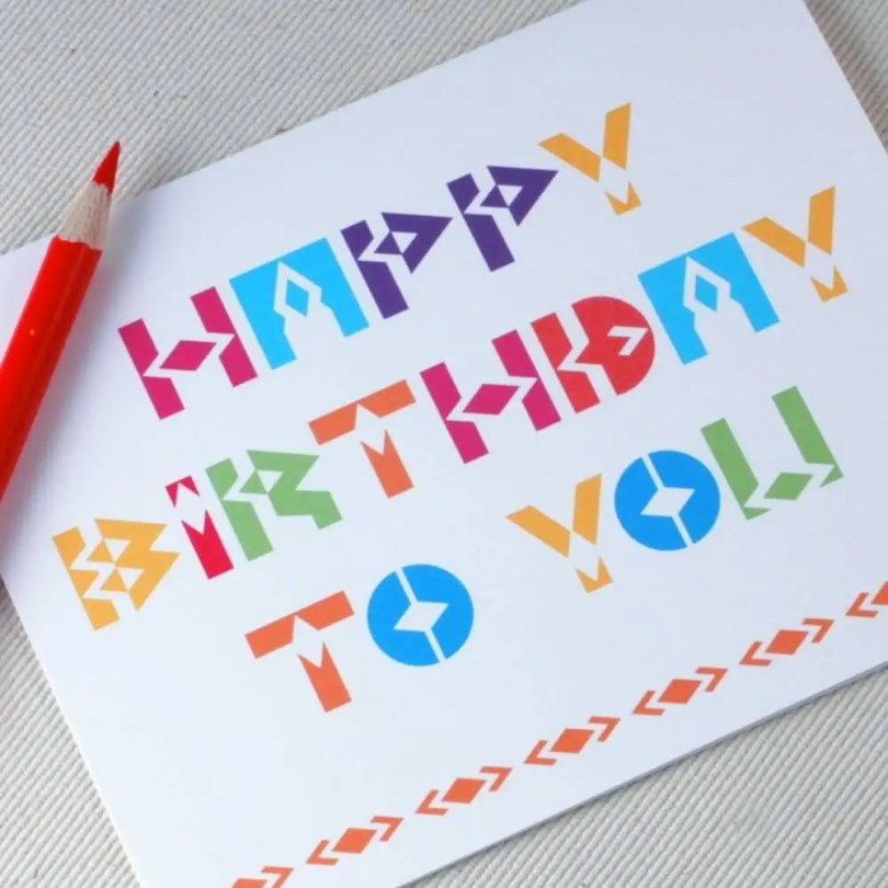 Beautiful Brother Birthday Wishes Card Design