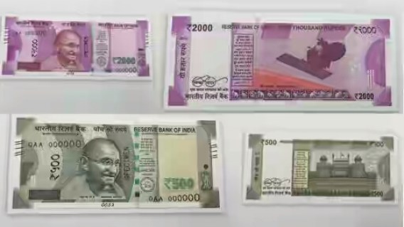 Beautiful View Of New Indian Note 500 And 1000