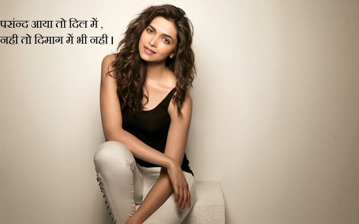 Best Funny Attitude Quotations In Hindi