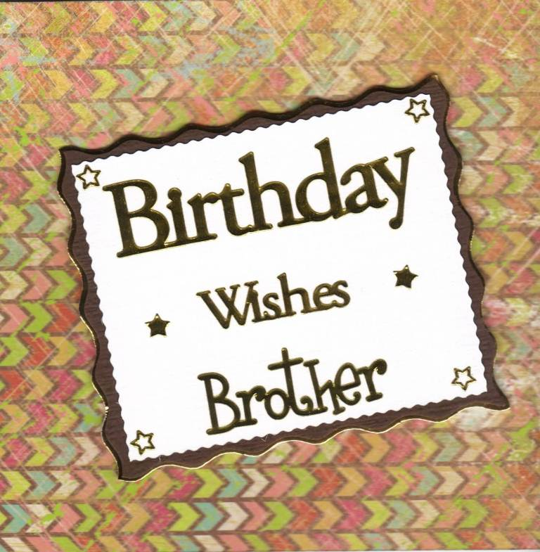 Birthday Wishes For Brother Beautiful Printable Card