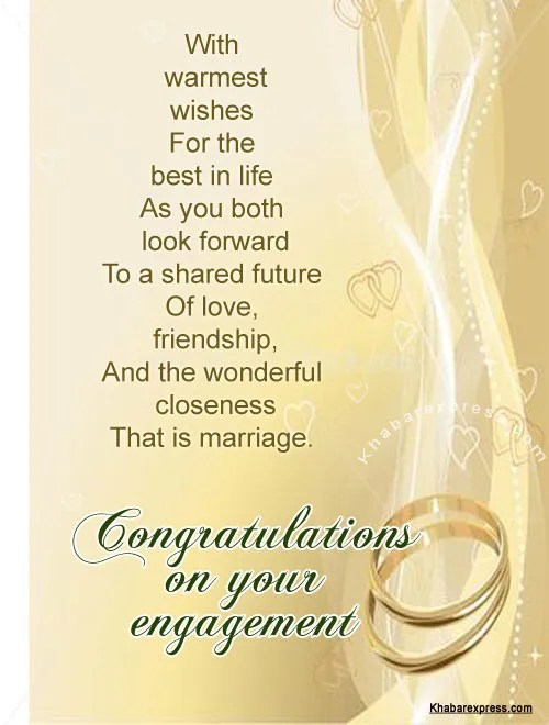 Congratulations On Your Engagement Wishes Card