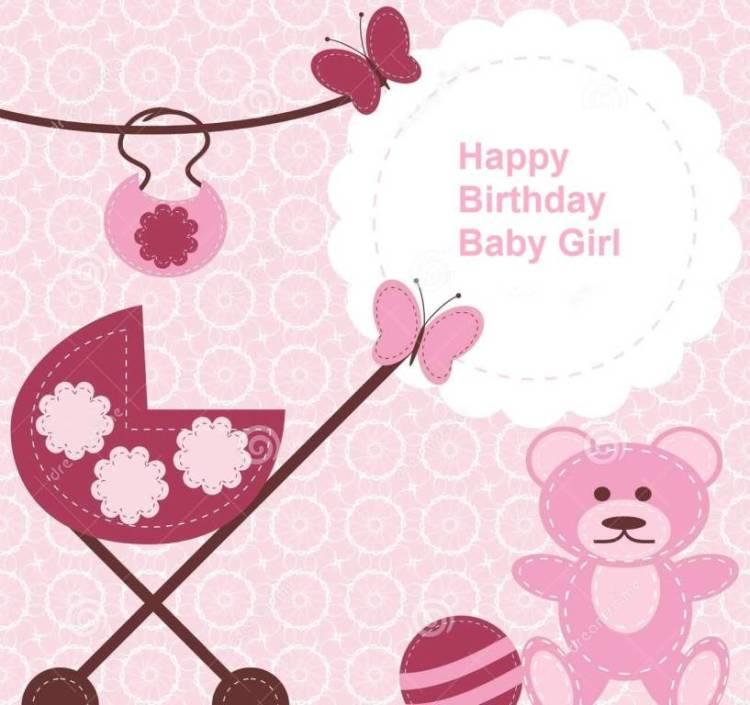 Happy Birthday Card Baby Girl