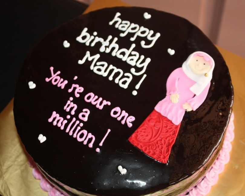 Happy Birthday Mama You're One In A Million Cake Picture