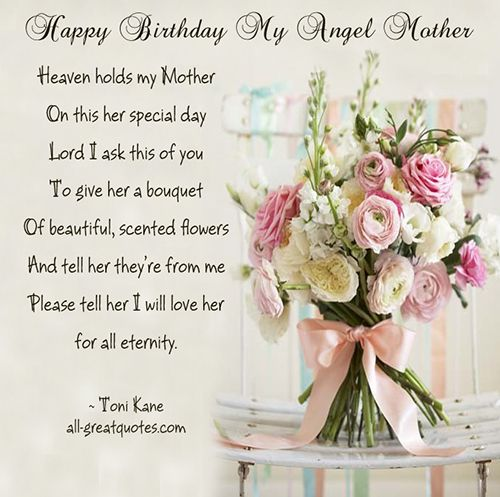 Happy Birthday My Angel Mother Birthday Poem Image