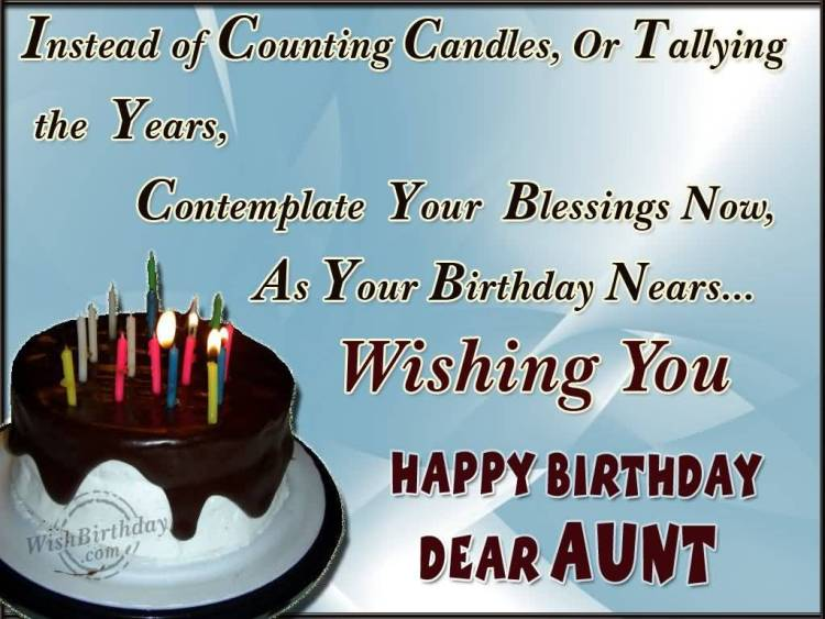 Happy Birthday Quotes Dear Aunt