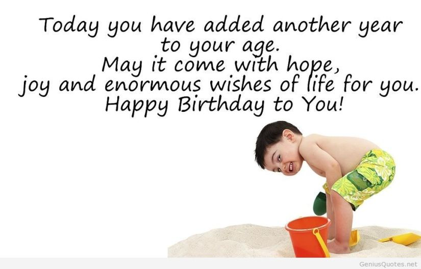 Happy Birthday Quotes For Younger Birthday Image