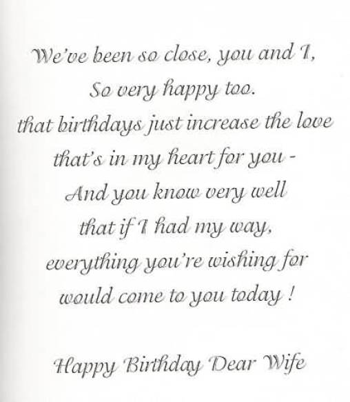 Happy Birthday Song On Wife Birthday