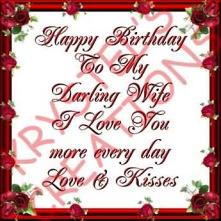 Happy Birthday Wishes For Lovely Wife