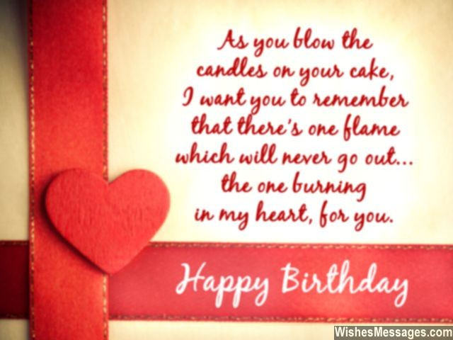 In My Heart For You Happy Birthday Love