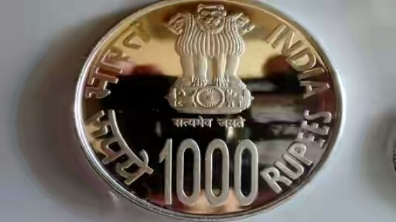 One Coin Rs 1000 New Indian Currency